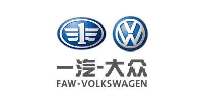 Fav VW