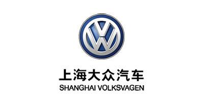 SHANGAI VW